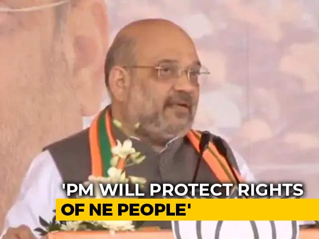 "Video : Amit Shah's ""Stomach Ache"" Jibe At Congress Amid Protests In Northeast"