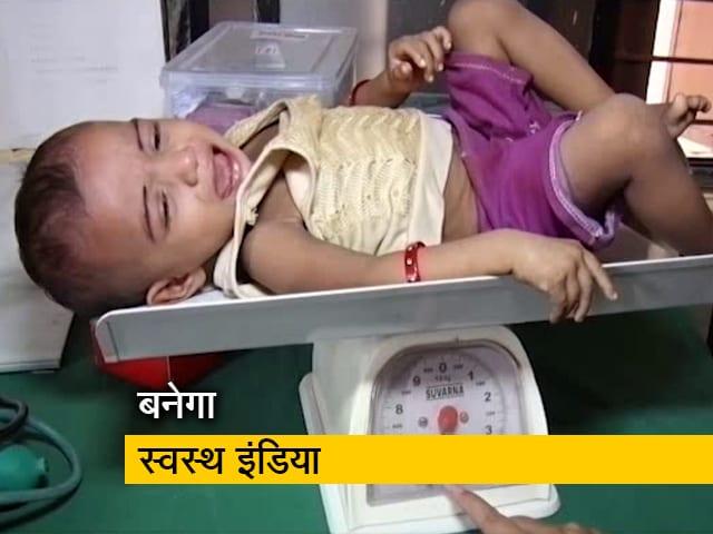 Videos : NDTV-डेटॉल बनेगा स्वस्थ इंडिया अभियान: बच्चों को कुपोषण से इस तरह बचाएं