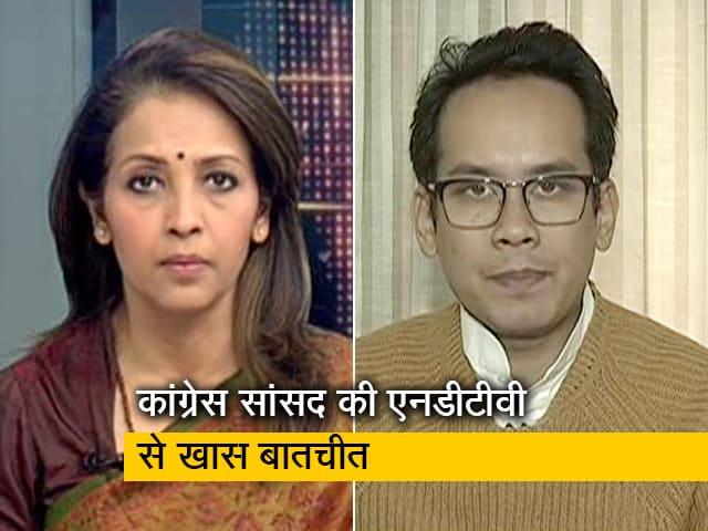 Video : असम एकॉर्ड का उल्लंघन है नागरिकता बिल: गौरव गोगोई
