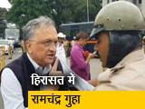 Video : एनडीटीवी से बातचीत के बीच में ही हिरासत में लिए गए रामचंद्र गुहा