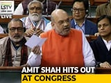 "Video : ""Partition On Basis Of Religion"": Amit Shah's Swipe At Congress In Parliament"