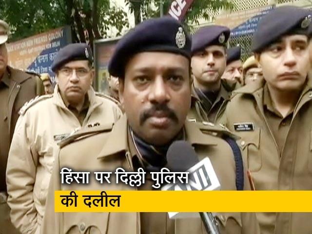 Videos : जामिया हिंसक प्रदर्शन मामले में दिल्ली पुलिस ने दो मामले किए दर्ज