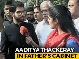 Video : Will Maharashtra Government Complete Tenure? Aaditya Thackeray's Reply