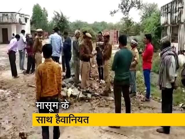 Videos : राजस्थान के टोंक में रेप के बाद बच्ची की हत्या