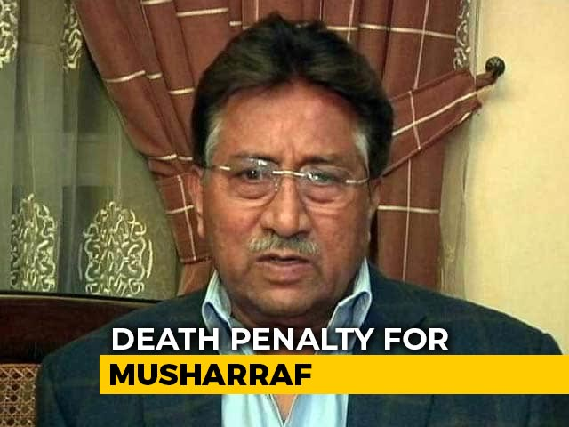 Video : Pervez Musharraf Sentenced To Death In High Treason Case: Pak Media