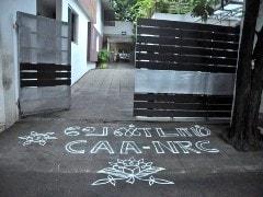 """""""NO CAA, NO NRC!""""- இது வேற லெவல் 'கோலம்' பிரசாரம்- பாராட்டுகளைப் பெற்ற DMK மூவ்!"""
