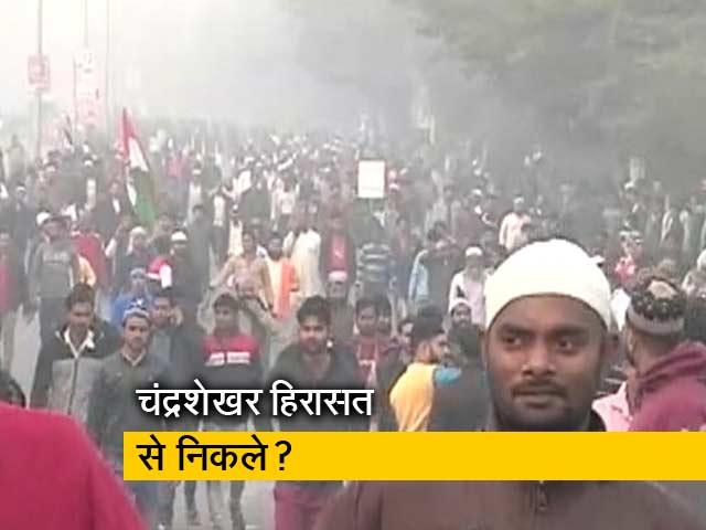Videos : CCA Protest: पुलिस का दावा- भीम आर्मी चीफ को नहीं लिया गया था हिरासत में