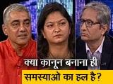 Video : रवीश कुमार का प्राइम टाइम : विकलांग नागरिकों के प्रति हमारा रवैया कब सुधरेगा?