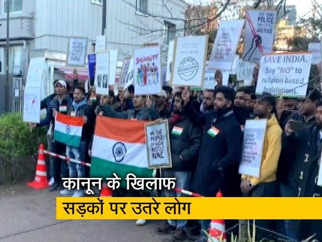 Videos : रवीश कुमार का प्राइम टाइम : नागरिकता कानून के खिलाफ कई देशों में प्रदर्शन