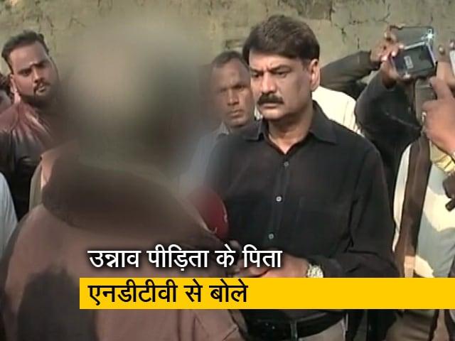 Videos : उन्नाव रेप पीड़िता के पिता ने NDTV  को बताया पूरा मामला