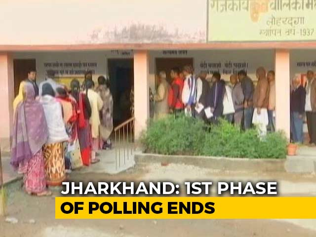Video : Maoists Blow Up Bridge Amid Voting In 13 Jharkhand Seats