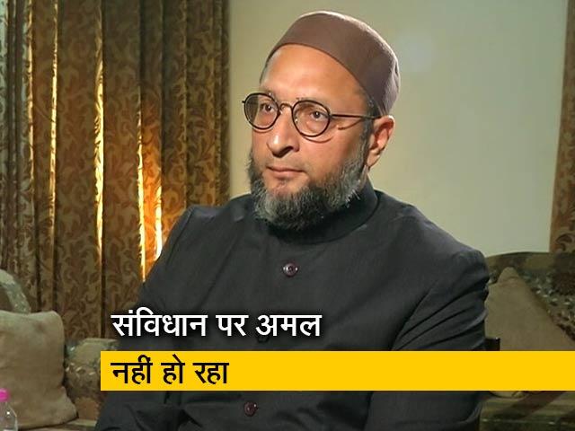 Videos : हम नागरिकता संशोधन बिल का विरोध करेंगे: असदुद्दीन ओवैसी