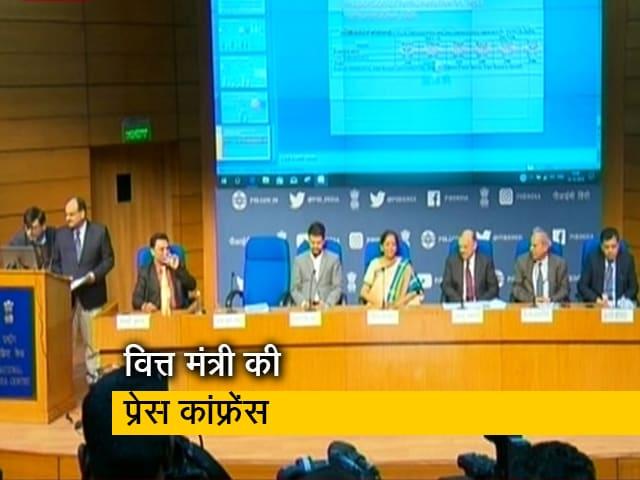 Video: वित्त मंत्रालय ने दी अर्थव्यवस्था सुधारने के कदमों की जानकारी