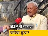 Video : पार्टी ने नहीं कहा, अपने मन से किया प्रचार: करिया मुंडा