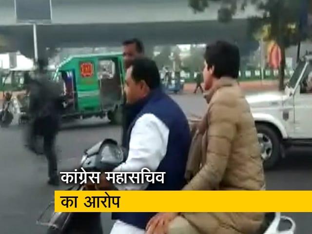 Videos : सिटी एक्सप्रेस: पुलिस वालों ने मेरा गला पकड़ा, धक्का दिया: प्रियंका गांधी