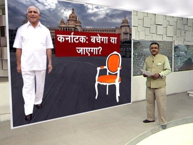 Videos : आखिर क्यों महत्वपूर्ण है कर्नाटक उपचुनाव, बीजेपी के सामने बड़ी चुनौती