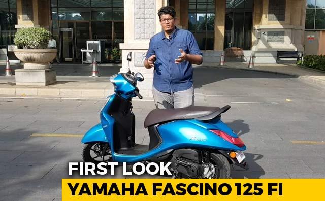 Video : Yamaha Fascino 125 FI First Look