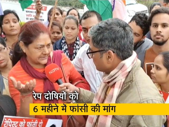 Video : स्वाति मालीवाल का राजघाट से जंतर-मंतर तक मार्च