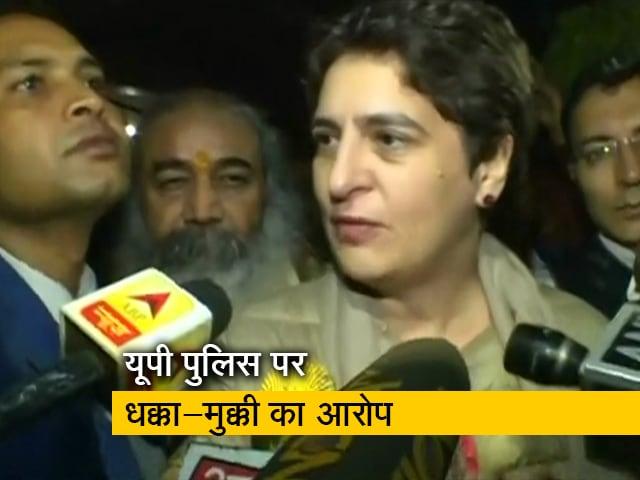 Video : प्रियंका गांधी ने यूपी पुलिस पर लगाया आरोप, कहा- मेरा गला दबाया और धकेला