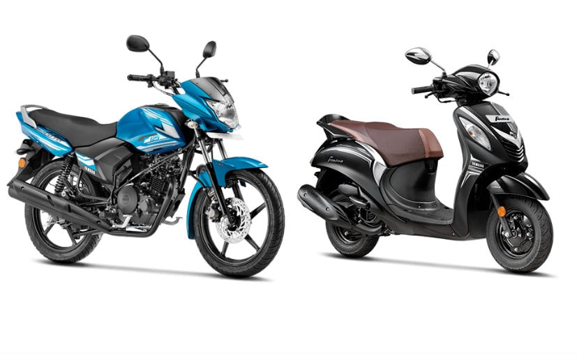 Yamaha To Exit Commuter Segment By April 2020
