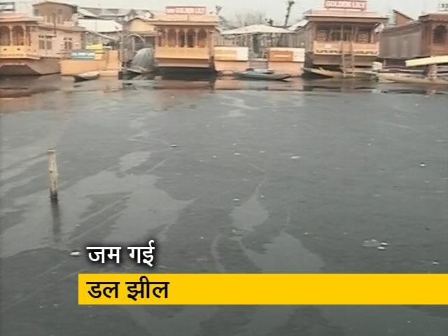 Video : जम्मू-कश्मीर में बर्फीली आफत से बढ़ीं मुश्किलें, जम गई डल झील