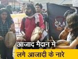 Videos : नागरिकता कानून के खिलाफ मुंबई के आजाद मैदान में लगे आजादी के नारे