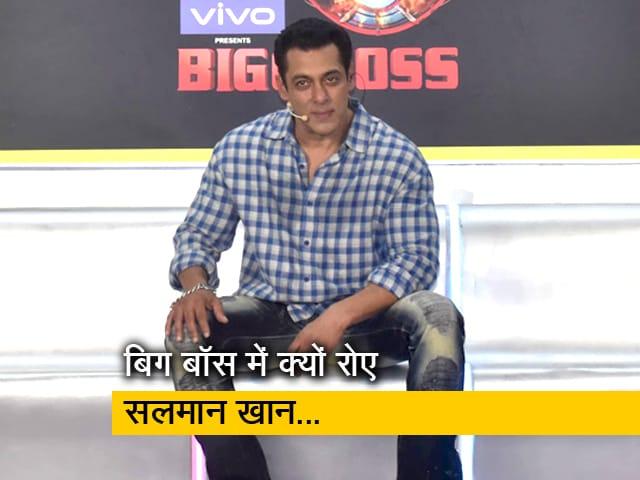 Video : Bigg Boss में Salman Khan के छलके आंसू तो Sidharth को आया Rashami पर गुस्सा