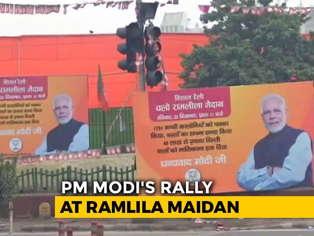 Video : PM Modi To Launch BJP's Delhi Poll Campaign Today At Mega Rally