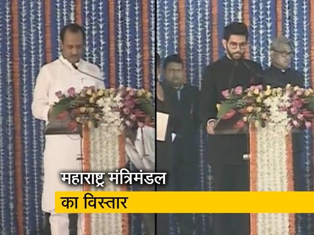 Videos : उद्धव ठाकरे मंत्रिमंडल में आदित्य ठाकरे और अजित पवार समेत 36 मंत्रियों ने ली शपथ