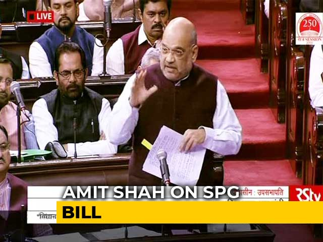 "Video : ""SPG Bill Has Not Been Brought With Gandhis In Mind,"" Says Amit Shah"