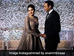 अनम मिर्जा और असदुद्दीन की रिसेप्शन Photos, रोमांटिक अदांज़ में नज़र आया कपल