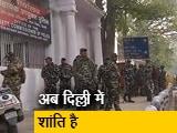 Video : हिसंक प्रदर्शन के बाद पुरानी दिल्ली शांत