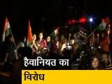 Video : उन्नाव में हुई घटना के विरोध में सड़कों पर उतरे लोग