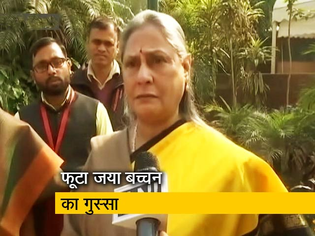 Video : आरोपियों की लिंचिंग वाले बयान पर जय बच्चन बोलीं- ये अंदर की फीलिंग है