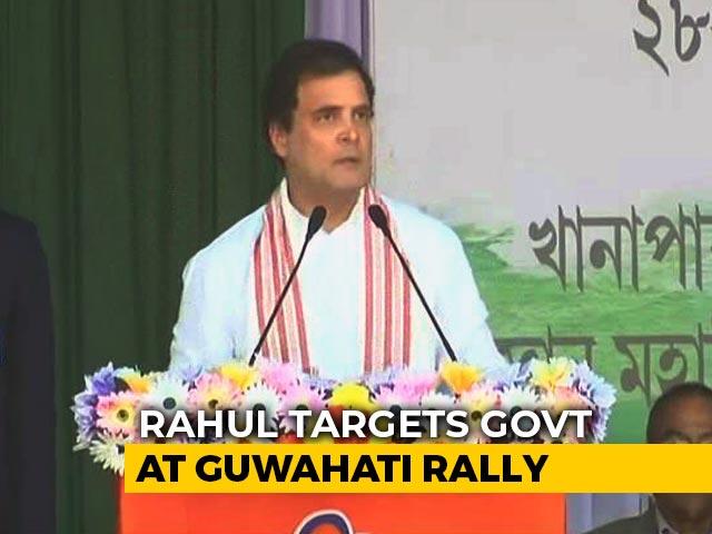"Video : ""Assam Won't Be Run By Nagpur"": Rahul Gandhi Targets BJP, RSS"