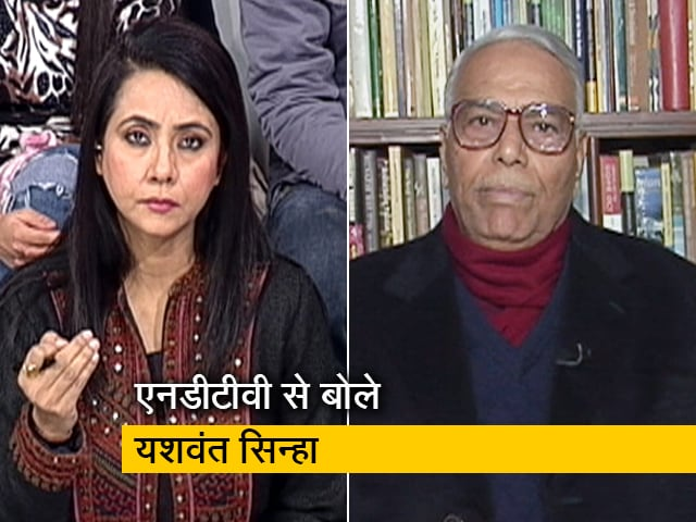 Videos : NRC के जरिए भ्रम फैलाकर जनता को गुमराह करना चाहती है बीजेपी: यशवंत सिन्हा