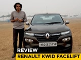 Video : Renault Kwid Facelift Review