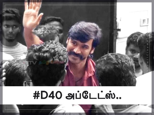 Dhanush 40