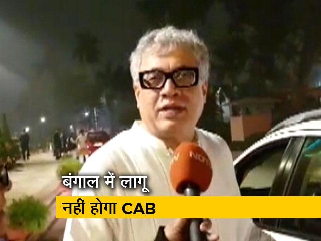 Videos : ममता दी ने साफ कर दिया है कि नो एनआरसी, नो सीएबी: डेरेक ओ ब्रायन