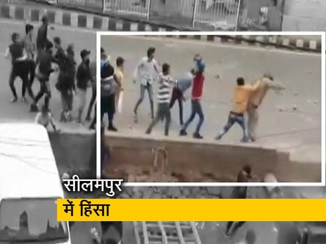 Video : सीलमपुर  में प्रदर्शन के दौरान पुलिसकर्मी की पिटाई