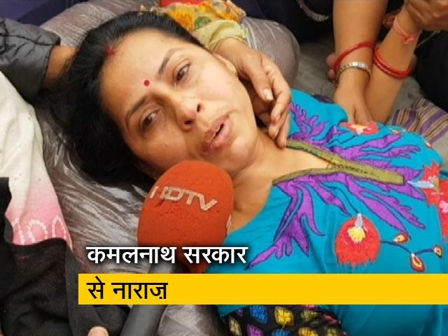 Videos : मध्य प्रदेश में सैकड़ों 'अतिथि विद्वान' धरने पर