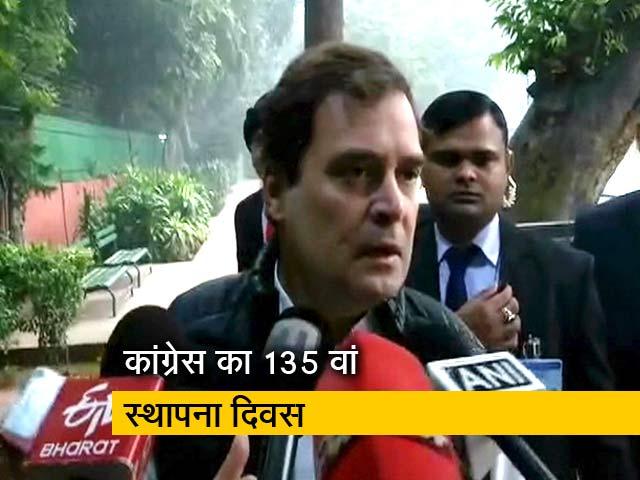 Videos : कांग्रेस का 135वां स्थापना दिवस, पार्टी मुख्यालय पहुंचे दिग्गज नेता