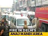 Video : 32 Dead In Fire At Factory In Delhi, 30 Fire Trucks At Site