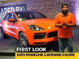 Video : 2019 Porsche Cayenne Coupe First Look