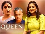 Video : ரம்யா கிருஷ்ணன், கவுதம் மேனனை புகழ்ந்து தள்ளிய 'குயின்' நடிகை அஞ்சனா..!