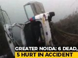 Video : 6 Dead After Car Falls Into Canal Near Delhi Due To Fog