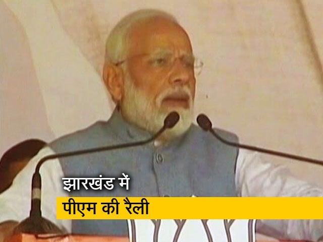 Video : पीएम मोदी ने कांग्रेस को दी चुनौती