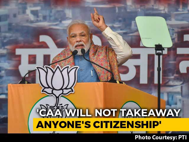 """Video : """"Amended Law Doesn't Snatch Citizenship,"""" Says PM Modi"""