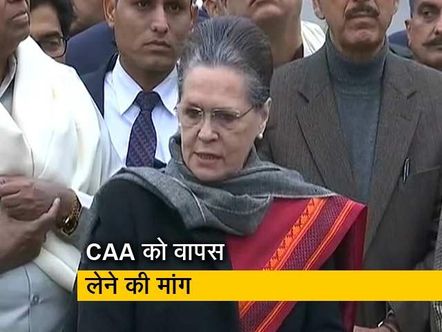 Videos : सोनिया गांधी के नेतृत्व में राष्ट्रपति से मिले विपक्षी नेता