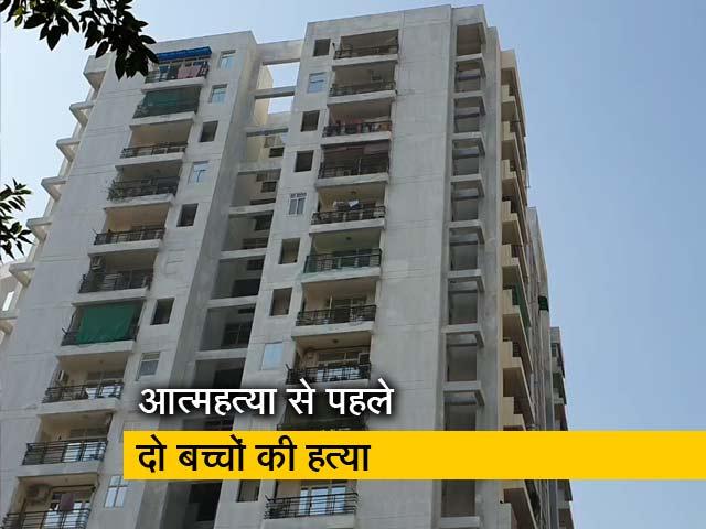 Video : दिल्ली से सटे गाजियाबाद में आर्थिक तंगी ने ले ली कई जानें
